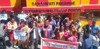 Saraswati Paradise school shimla