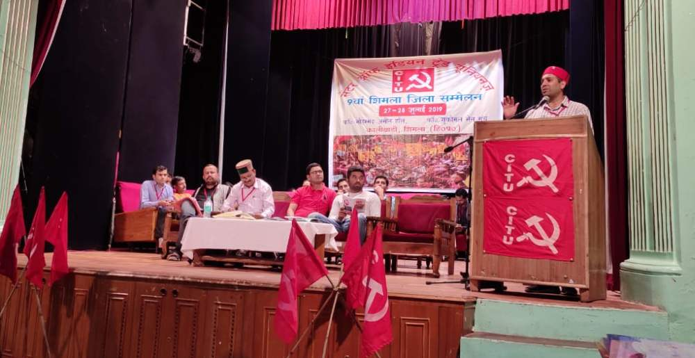 CITU Shimla Conference