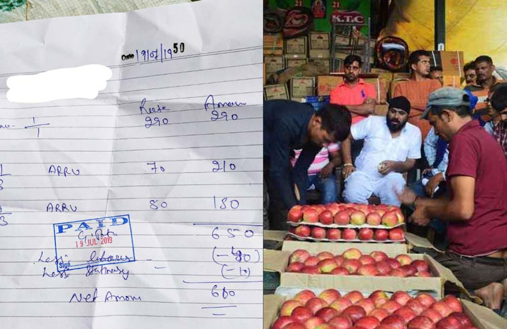 Commission agents looting apple growers in Himachal pradesh
