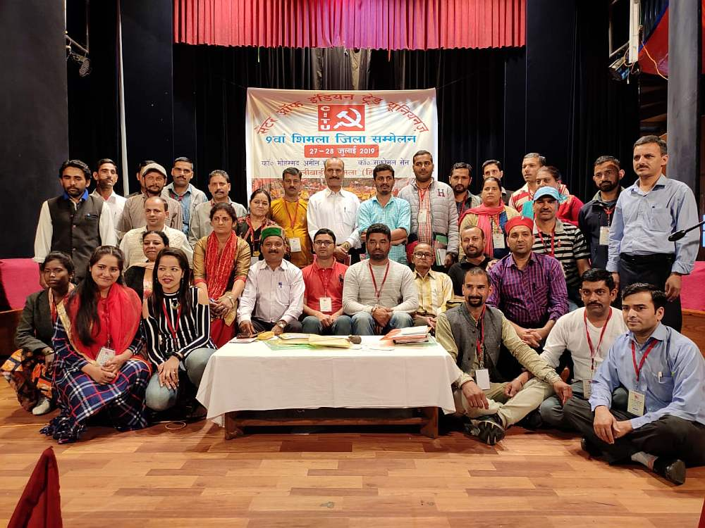 Ninth CITU conference in Shimla