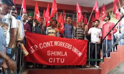 STP workers union shimla epf scam