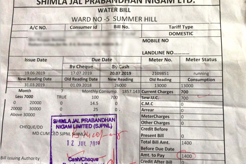 Shimla MC Water Bill Copy