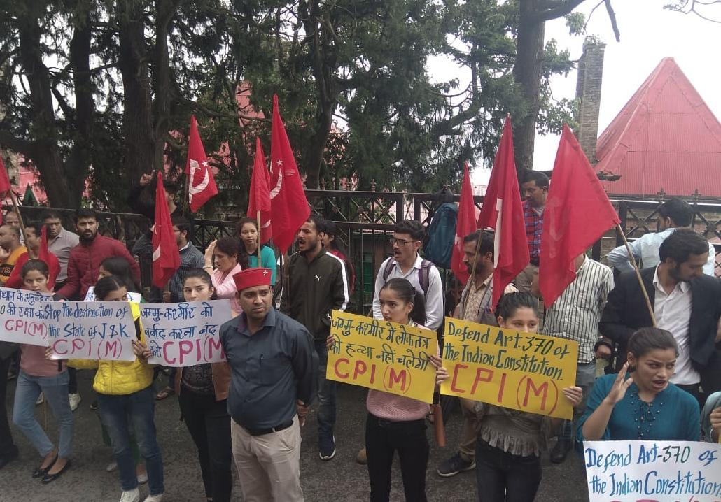 CPIM Himachal Protest against scrapping article 370
