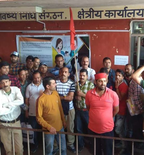 Himachal Hotel Workers EFP Scam