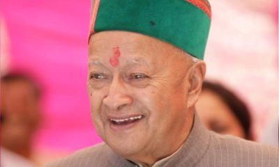 former cm virbhdara singh passes away