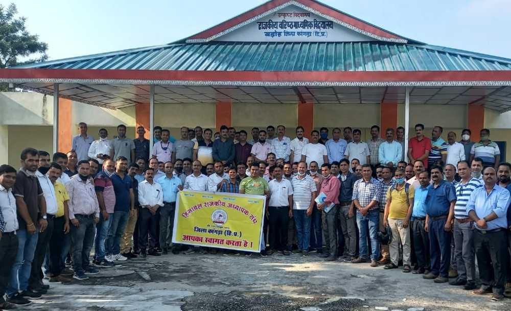 himachal pradesh state teacher union