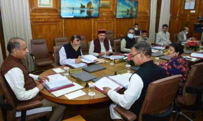 hp cabinet decisions september 4,2021