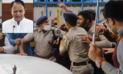 minister mahender singh in theog shimla