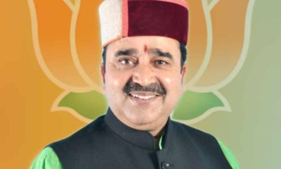 BJP Leader Rattan singh pal