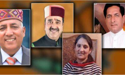 HP-Bye-Polls-2021-BJP-Candidate-List