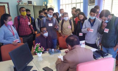SFI himachal pradesh university shimla
