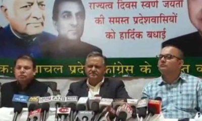 himachal pradesh congress press confrance