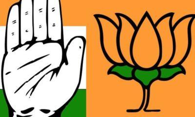 himachal pradesh mahila congress