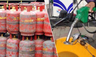 lpg cylinder rate in himachal pradesh